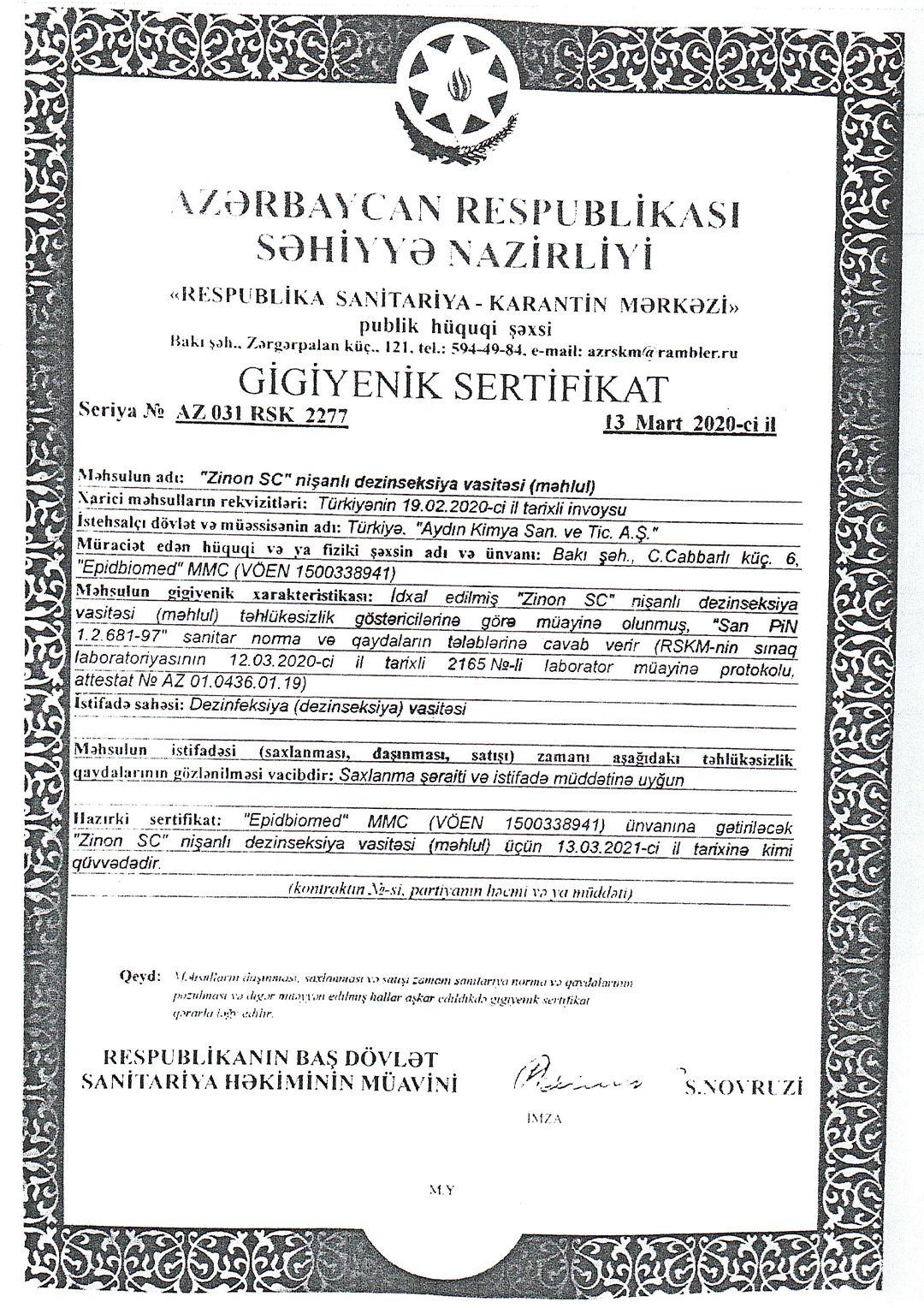 Azərbaycan Respublikası Səhiyyə Nazirliyi