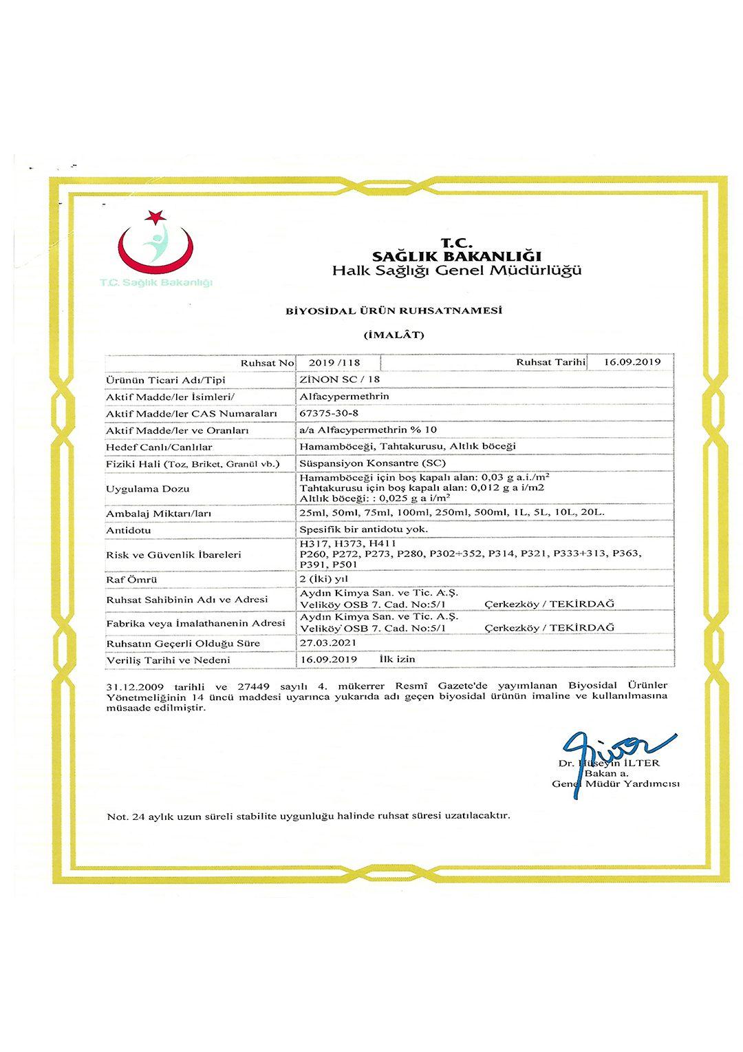 Türkiye Cümhuriyyeti Sağlık Bakanlığı