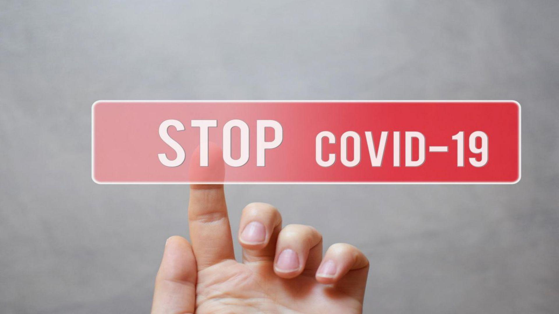 Koronavirusla bağlı profilaktik tədbirlər